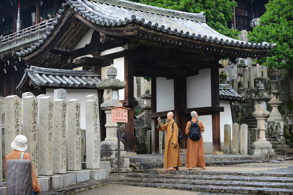 Japani, Nara, Kansai, Nigatsu-Do -temppeli