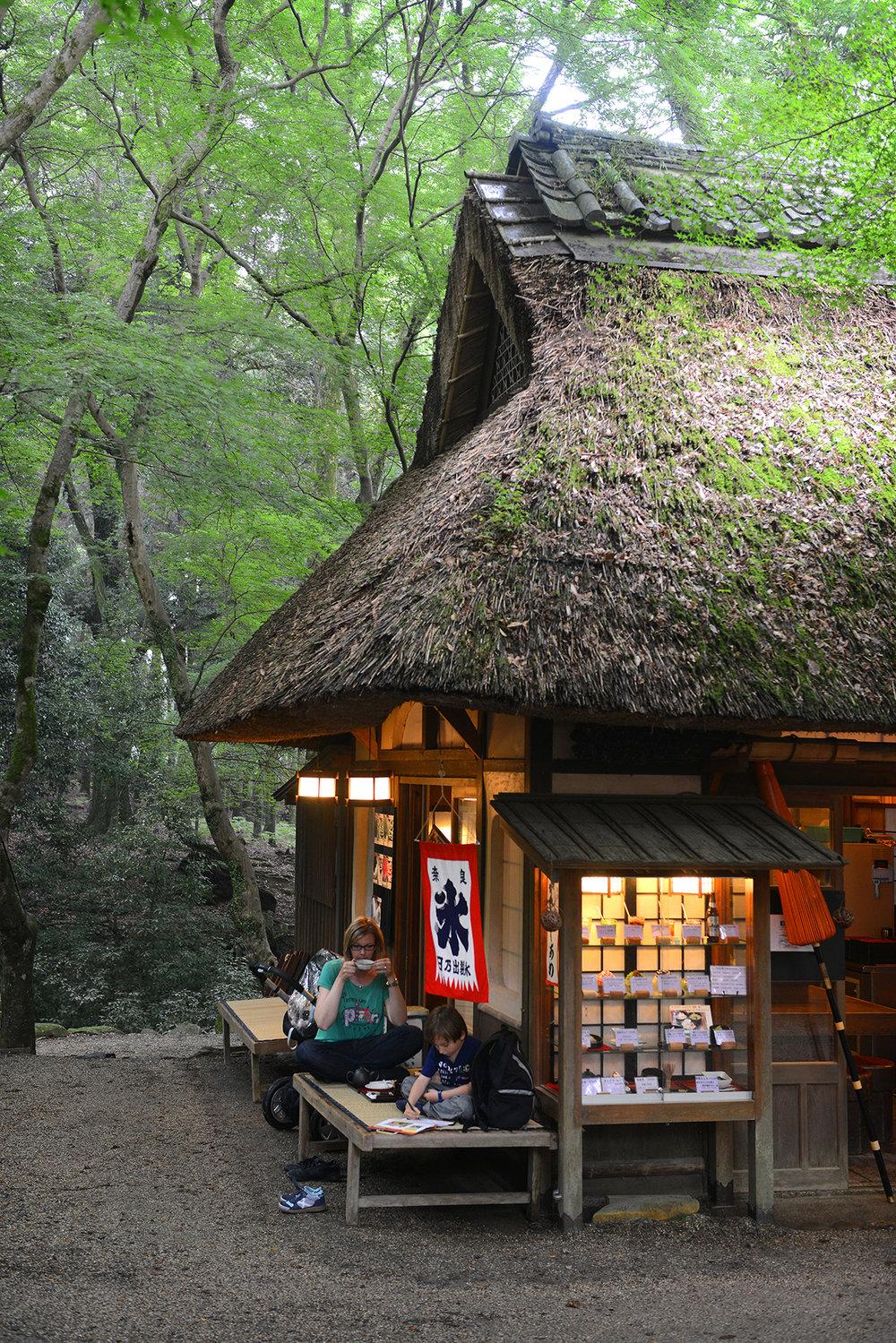 Japani, Nara, Kansai, teetupa, Mizuya Chaya