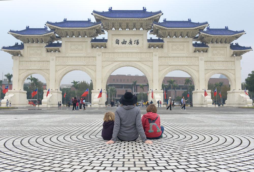 Taiwan, Taipei, lapsi