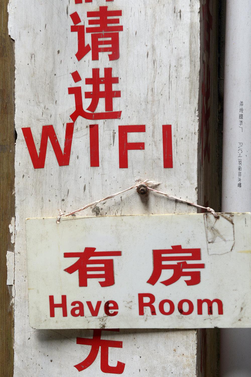 Wifi, kirjoitusmerkit, Kiina