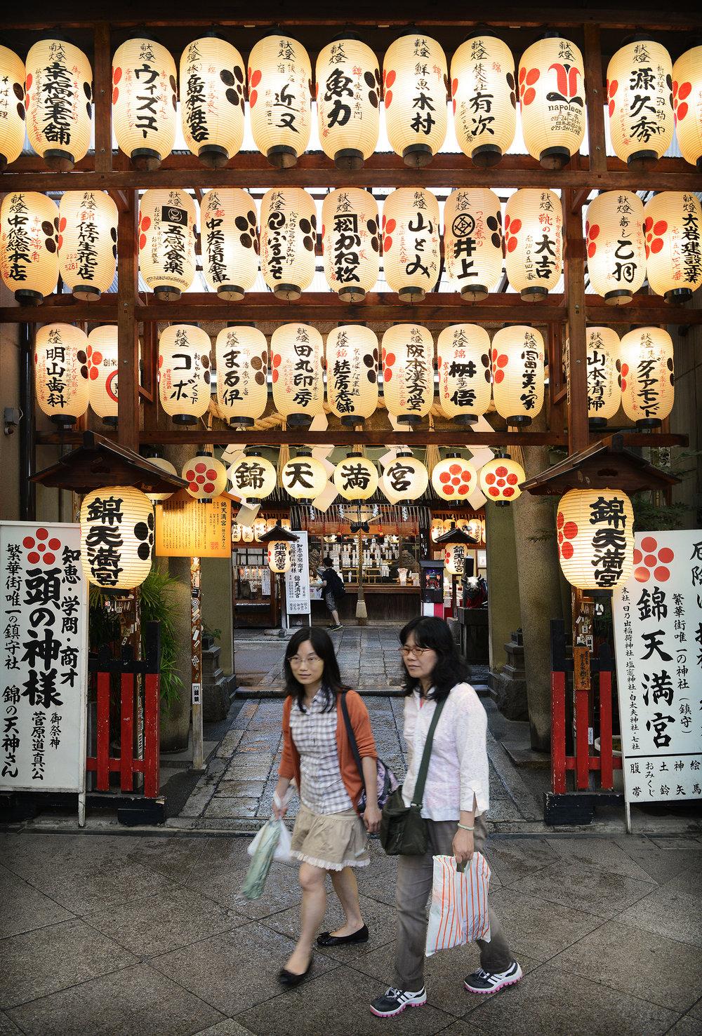 Kioto, Japani, ostokset