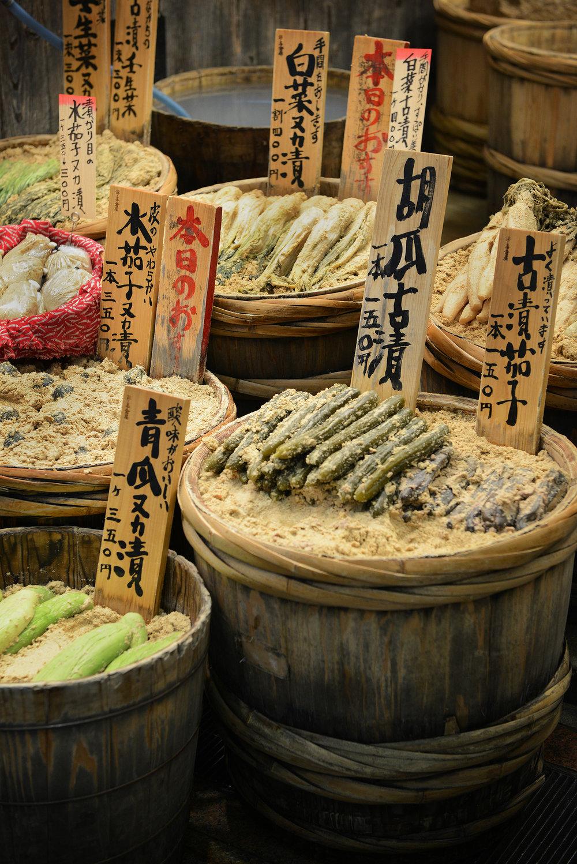 Kioto, Japani, Nishiki Market, ruokatori