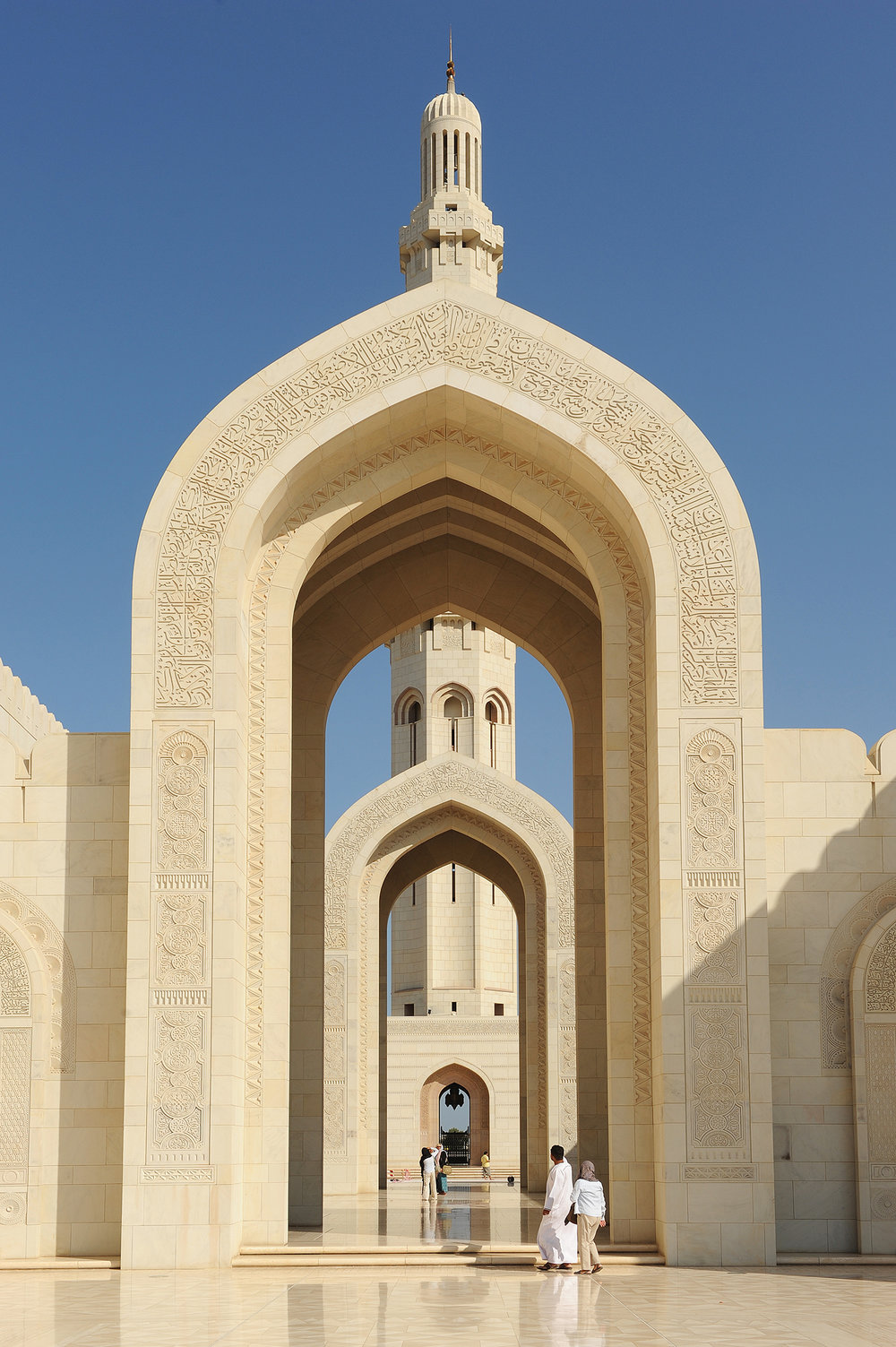 Sultan Qaboos Grand Mosque 1.jpg
