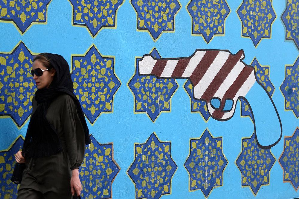 2014-Iran-Jeppe Schilder (129).jpg
