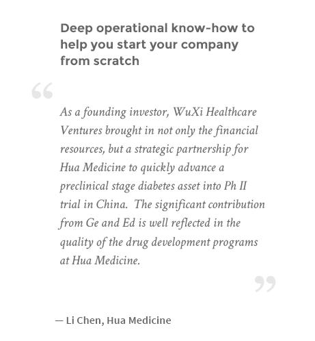 Hua-medicine.png
