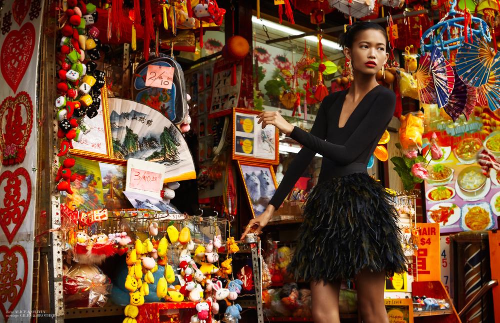 Karmay Chinese 27.jpg