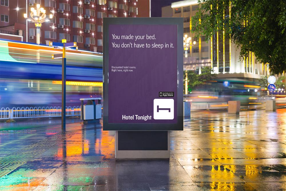 HotelTonight_Bed_purple.jpg