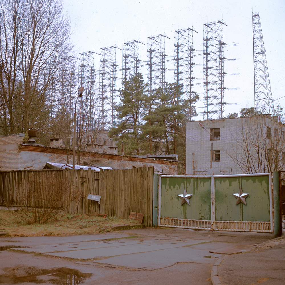 The antenna dwarfs everything around it.  Gf670 + Provia 100f