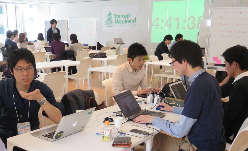 startups-greece.jpg