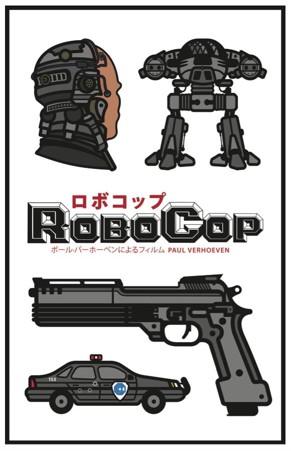 Robocop.png