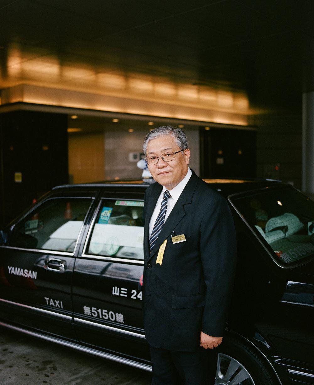 Japan_Export-73.jpg