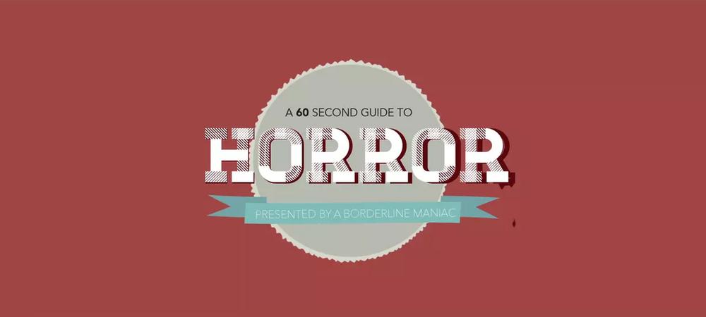 Horror Guide