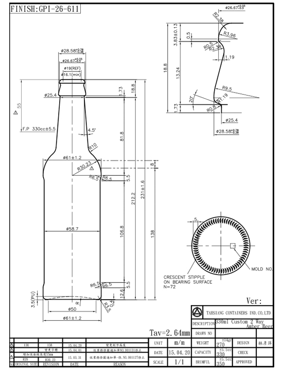 Technical-Drawings-Samples-330mlBeer.jpg