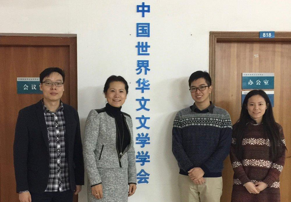 李岘与世华文学学会工作人员合影