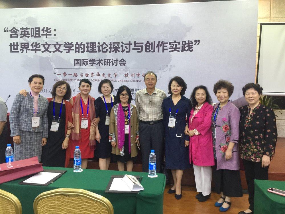 右起五:中国世华学会会长、世联秘书长王列耀教授;右起六:世联副秘书长白舒容s