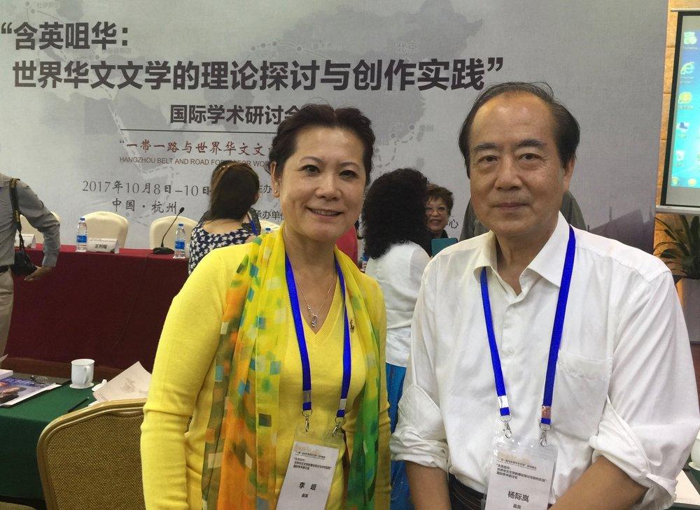 李岘与世华联盟副秘书长杨际岚先生合影留念。