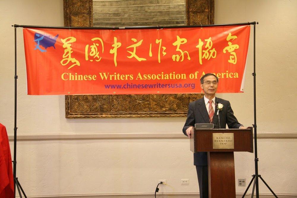 美国中文作家协会副主席何绍义博士