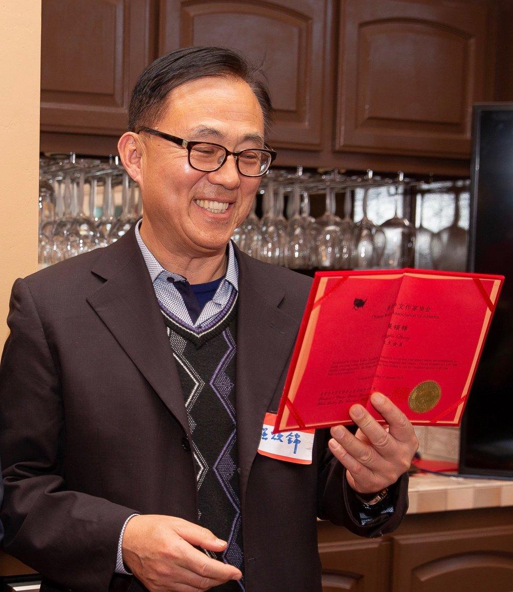 新会员强颂锦先生专门从旧金山到圣地亚哥参加年会,接受永久会员证书并发表感言