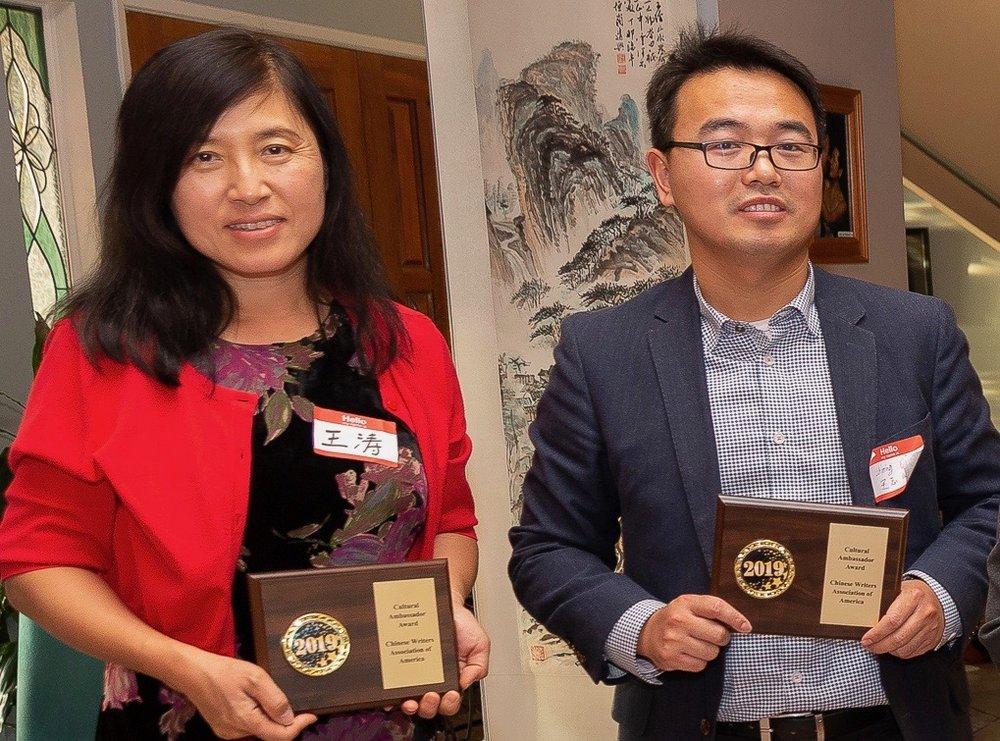 •左起:获得文化使者奖: 圣地亚哥阳光地产王涛、资深出庭律师王志明