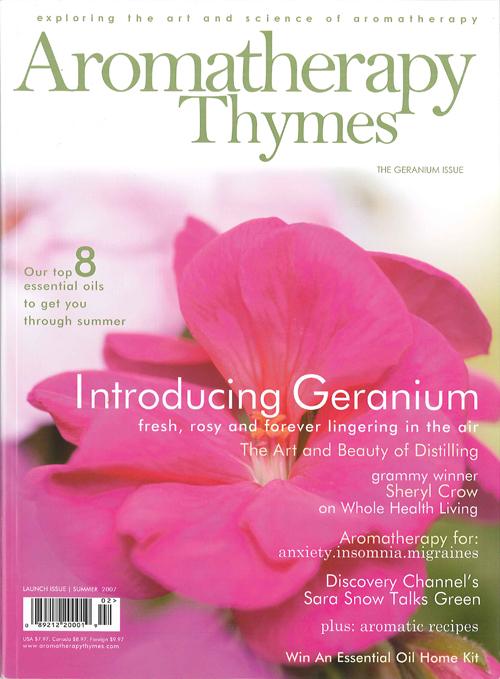 aroma cover 2012.jpg