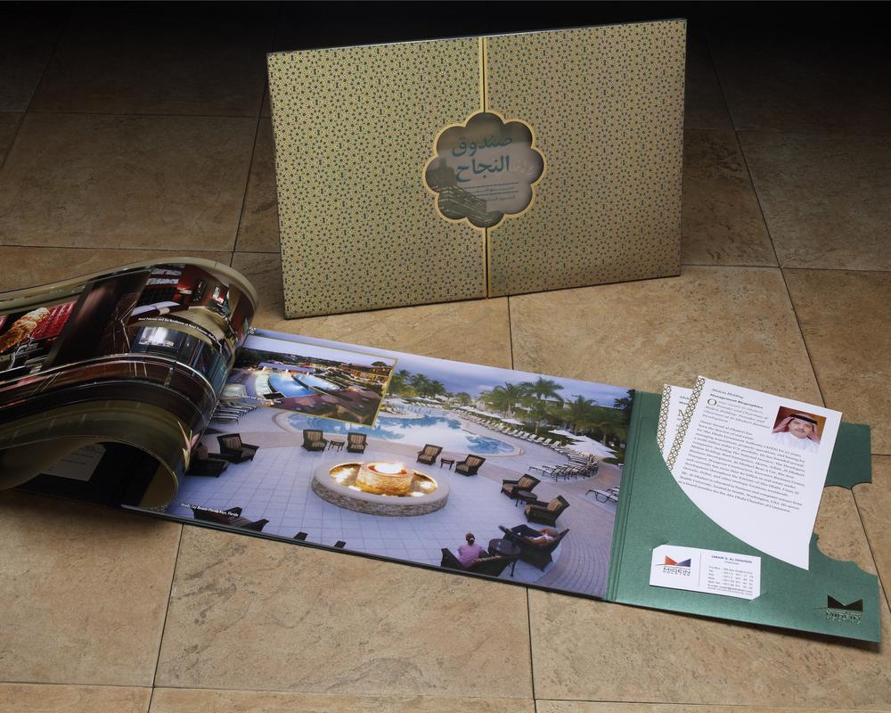 Behringer Middle East Brochure