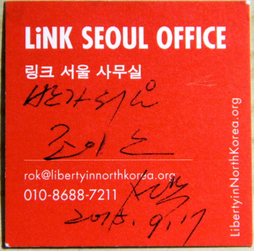 "I got my autograph from Sun Mu on a LiNK business card. He wrote ""It's nice to meet you Joyce"" Sun Mu 9/17/2015"