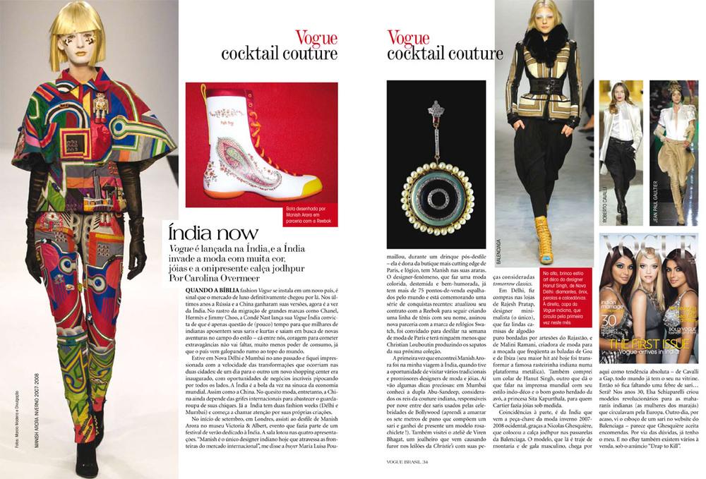 Vogue Brazil, October 2007