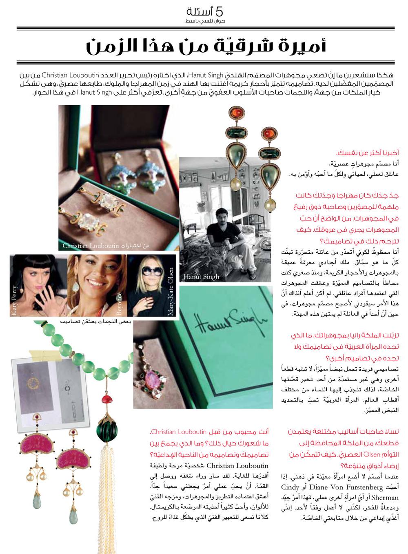 Jamalouki Magazine