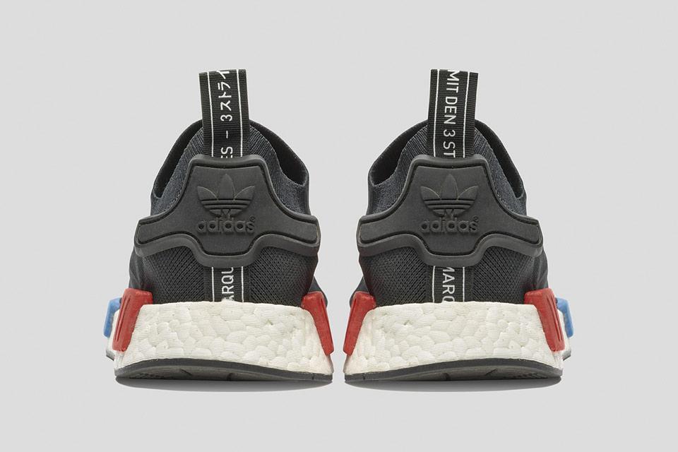 adidas-nmd-first-look-01.jpg