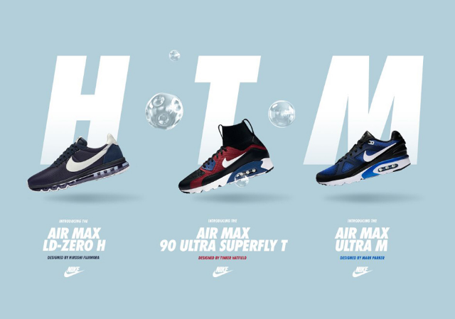 9416908d6f Air Max Day 2016: Nike Set To Release AM Designs From Hiroshi, Tinker, x  Mark Parker — CNK Daily (ChicksNKicks)