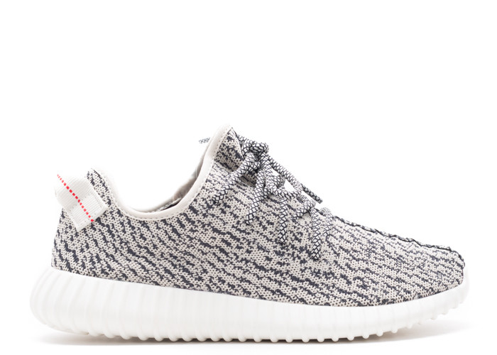 Keyonna's Pick: Yeezy Boost 350 (Turtle Dove)