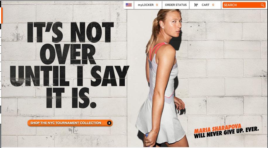 Image: Nike Homepage