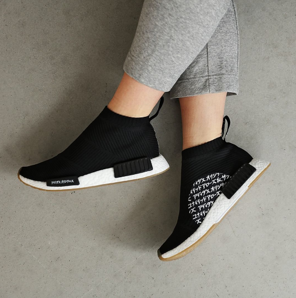 81cd98958c965 Adidas Originals United Arrows   Sons x Adidas Consortium NMD CS1 ...