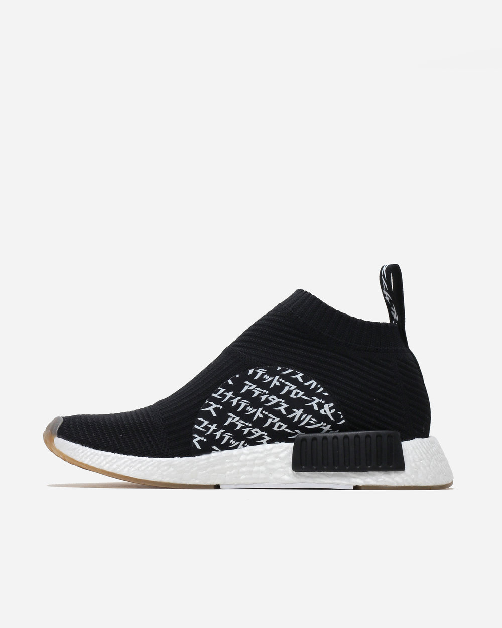 Adidas NMD XR1 PK BB1967 Size 6 White