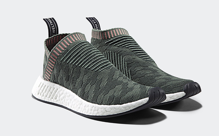 adidas-nmd-r2-adidas-nmd-cs2-september-2017-03.jpg