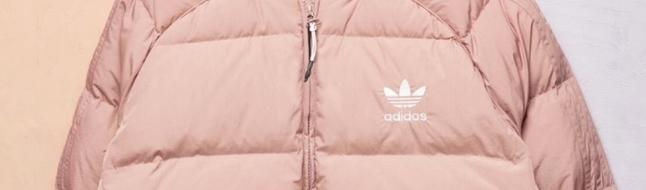 cnk-naked-adidas-down-jacket-pink.jpg