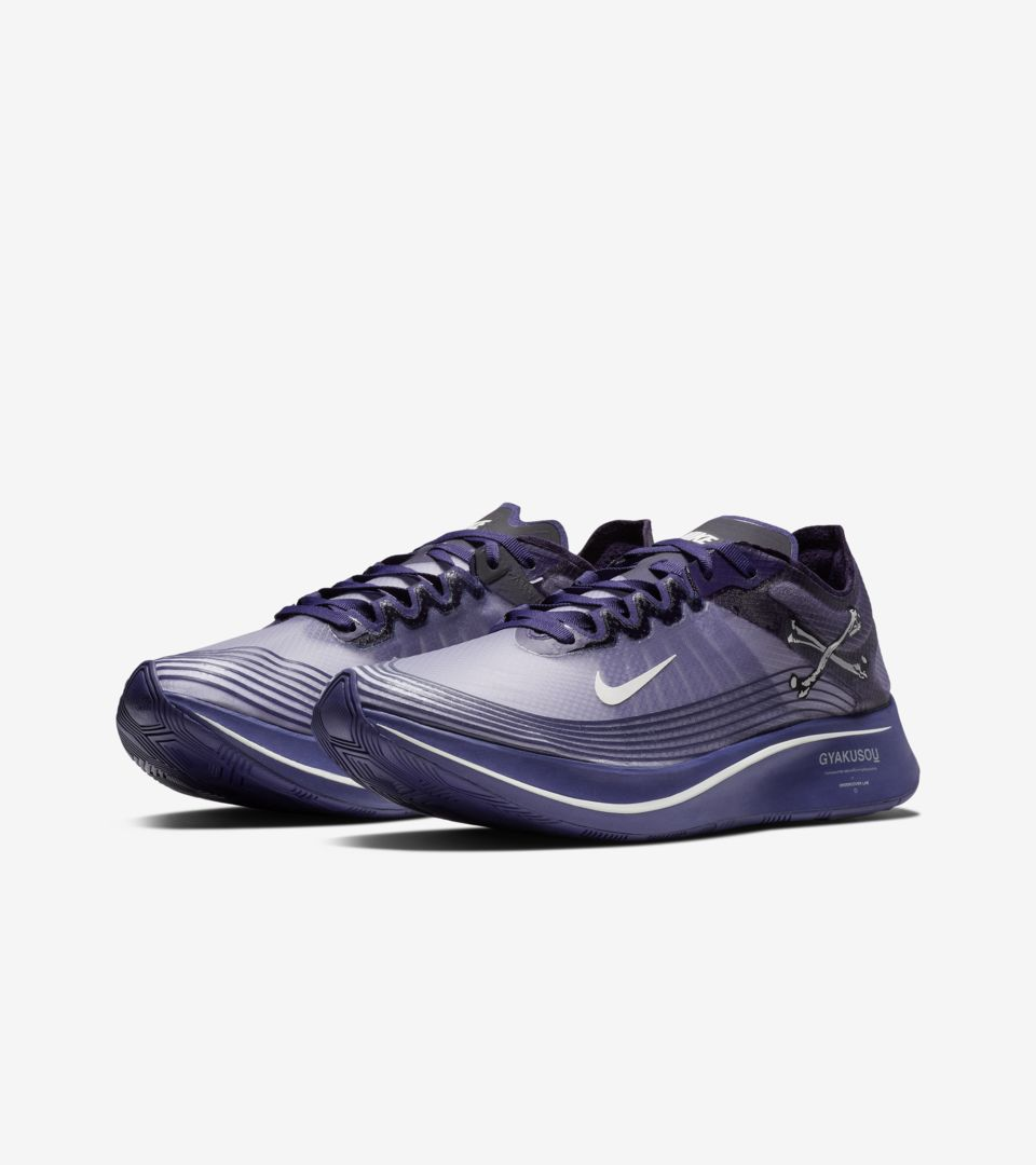 nike-zoom-fly-gyakusou-ink-dark-grey-sail-release-date.jpg