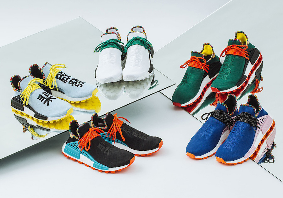 Pharrell-adidas-NMD-Hu-Inspiration-Green-Asia-Exclusive-3.jpg