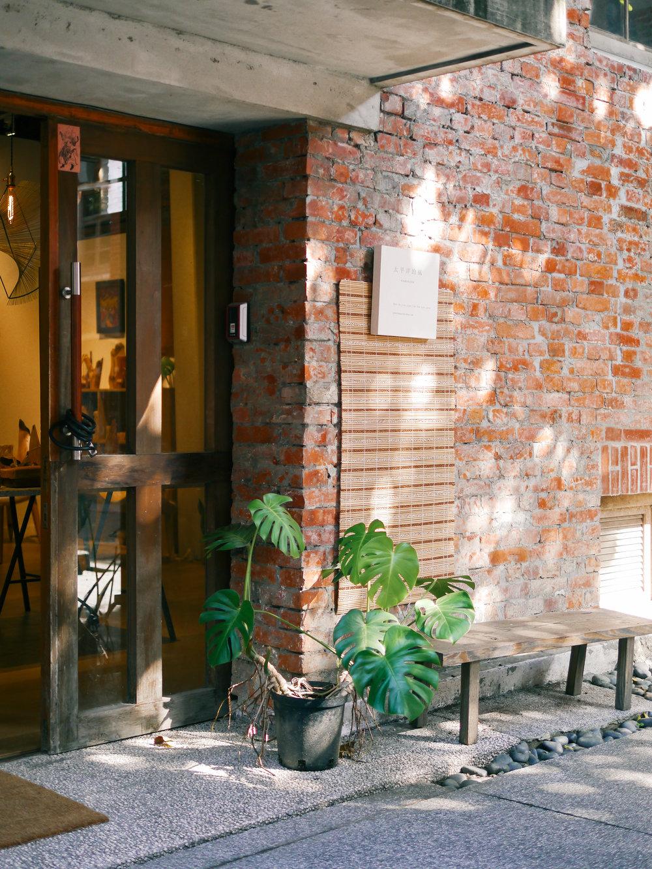 真的有一間自己的店了! - 座落在華山文創園區100年的紅磚老屋我們有了一間自己的店有選品 展覽 同時也是工作空間期許花東生活的美好慢慢在大家心裡生根