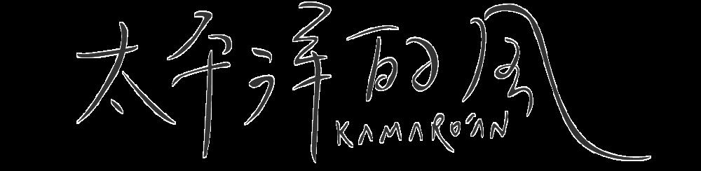 logo-pc-2.png