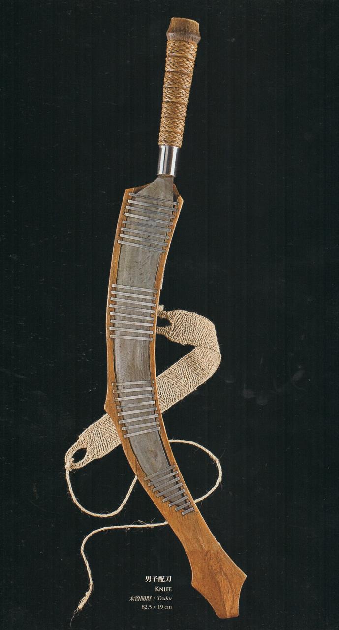 圖片出處《重現泰雅:泛泰雅傳統服飾重製圖錄》