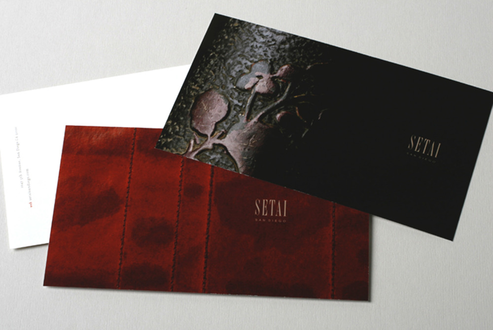 SETAI-BROCH-COVER-LORES.jpg