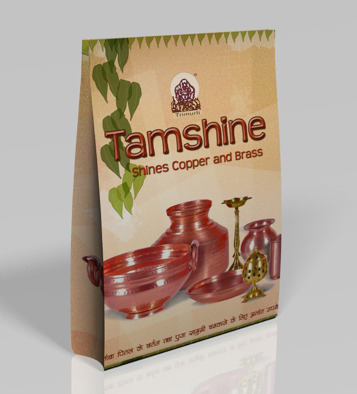 tamshine4.jpg