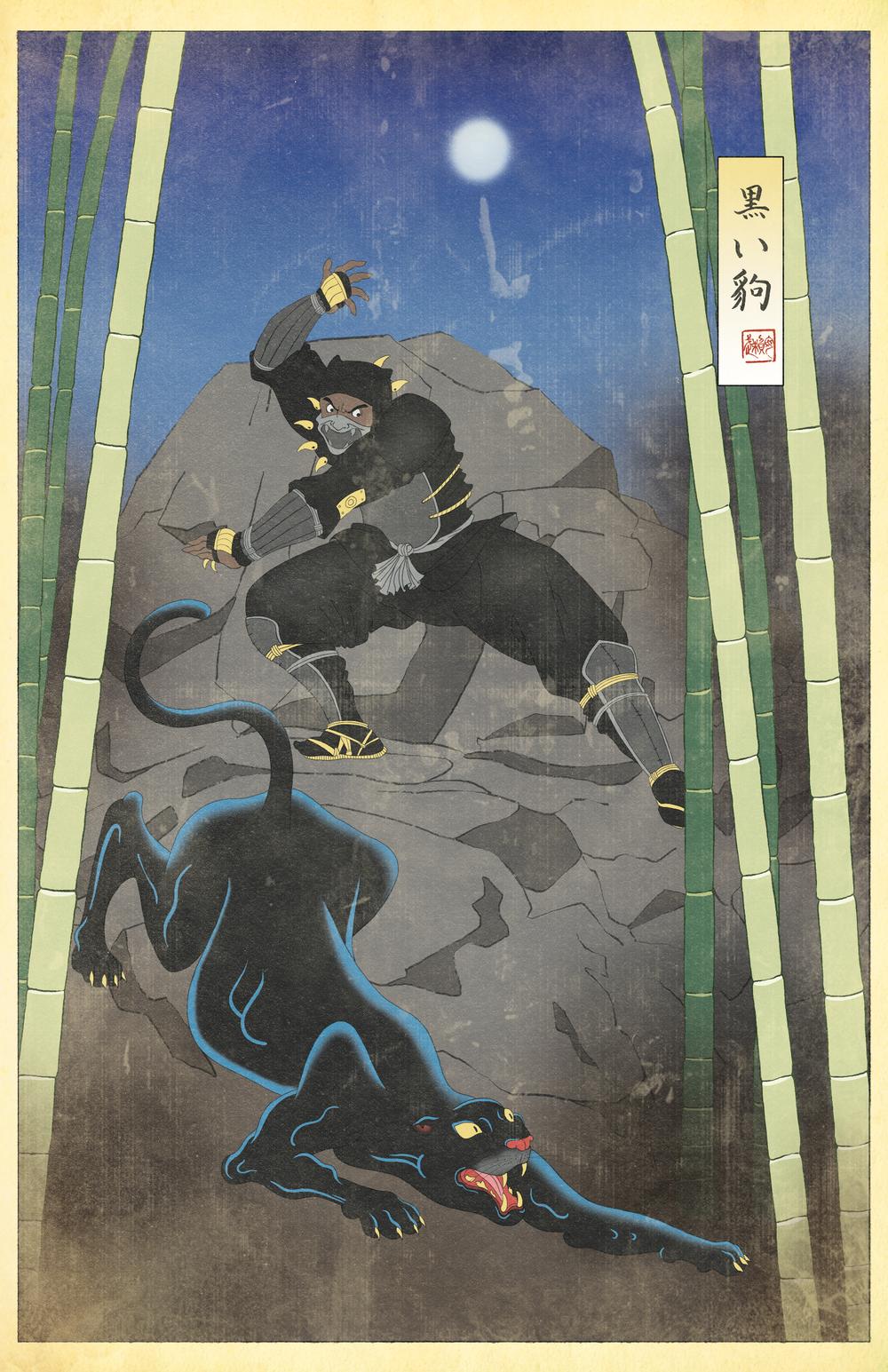 Kurui Panther.png