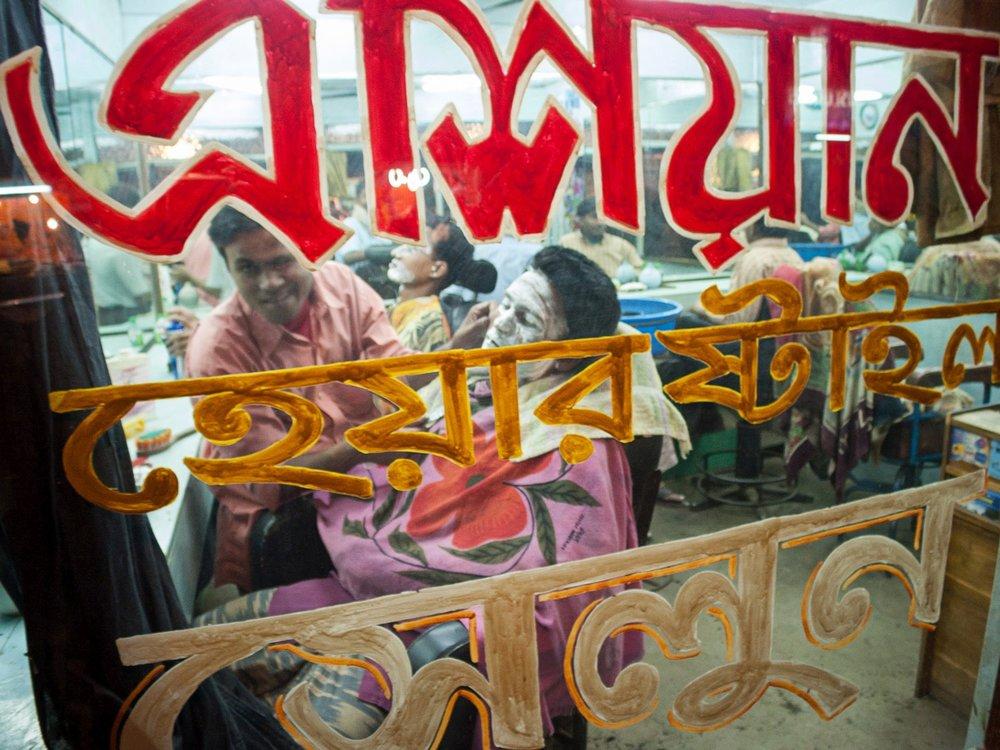 bangladesh-barber-salon-chittagong.jpg