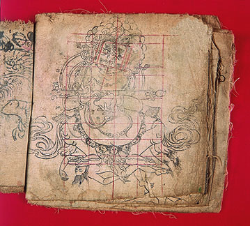Rare sketchbook of Lama Gonpo's teacher from Tibet