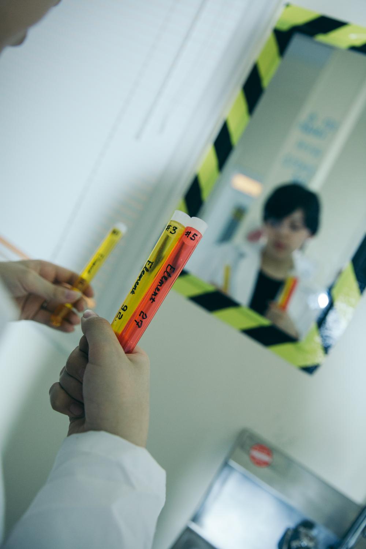 Bio-hazard lab 30%.png