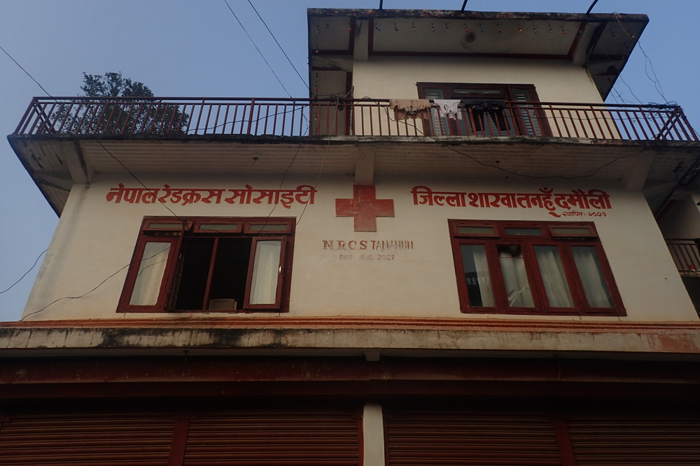 Tanahun District Chapter. Our office is on the top floor.