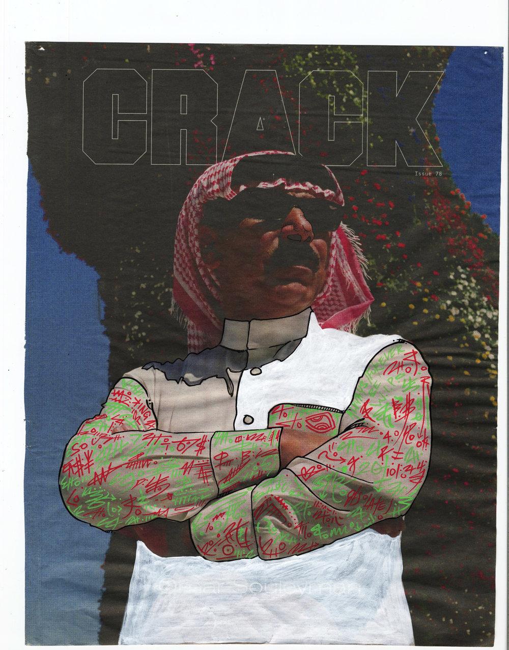Omar Souleyman.jpg