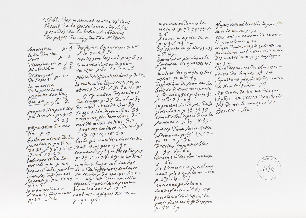 Pages from Pére d'Entrecolles letters on Chinese porcelain, 1722 © Archives des Jésuites de France